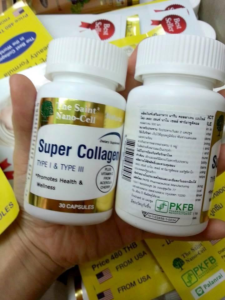 Morikami Super Collagen ซุปเปอร์ คอลลาเจน คอลลาเจนที่ดีที่สุด จากอเมริกา