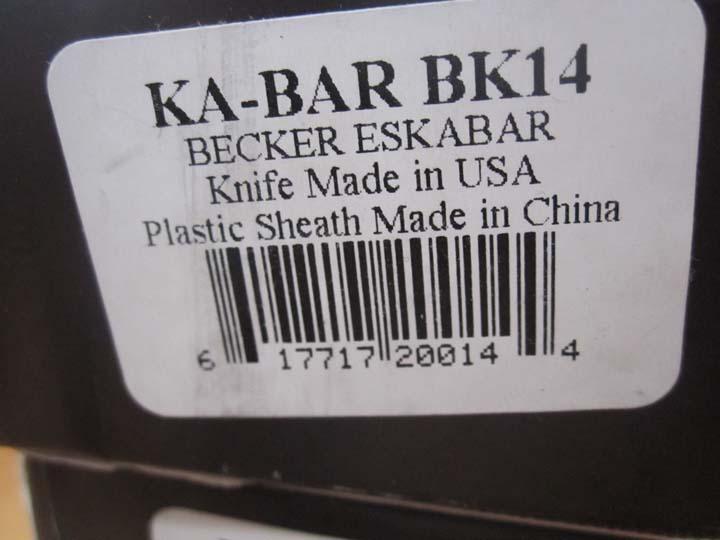 Ka-Bar Eskabar Black Survival Neck Knife BK14 ESEE
