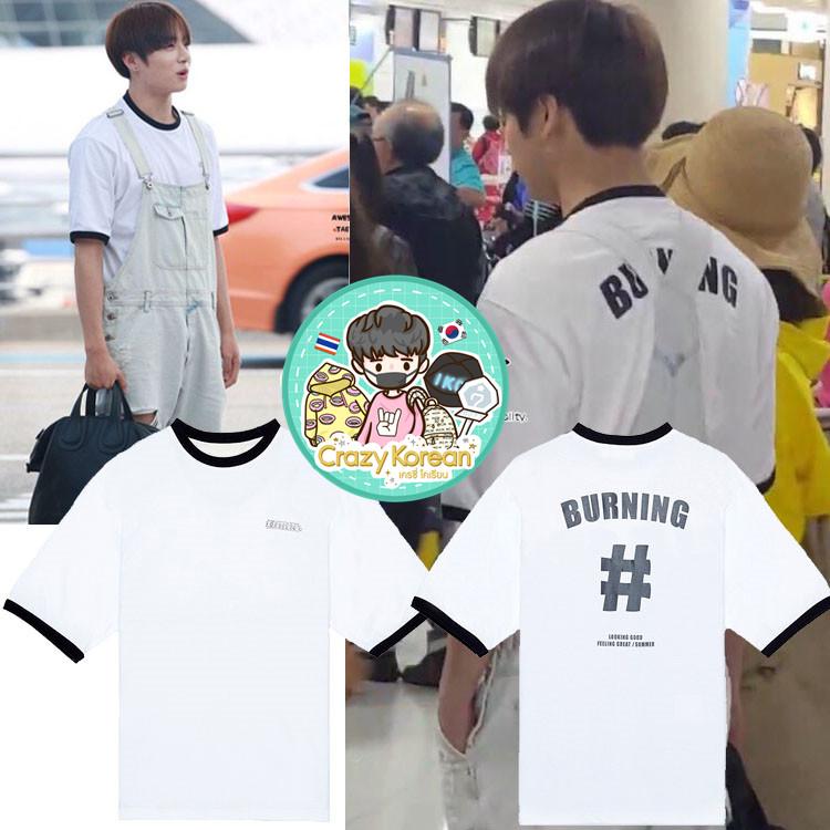 เสื้อยืด (T-Shirt) BURNING แบบ Jungkook