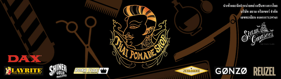 Thai Pomade Shop
