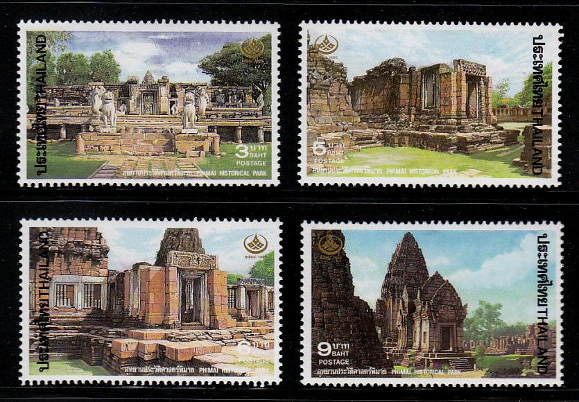 แสตมป์ชุด อนุรักษ์มรดกไทย ชุด 8 (ยังไม่ใช้) ปี 2538