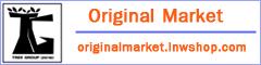 http://originalmarket.lnwshop.com/