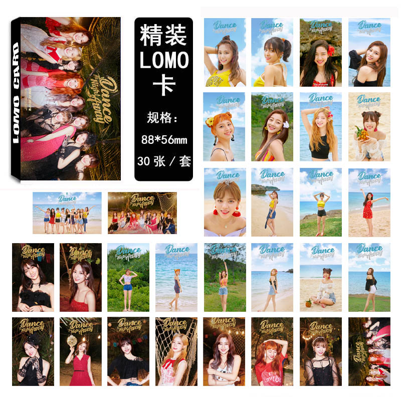 LOMO Card TWICE - SUMMER NIGHTS