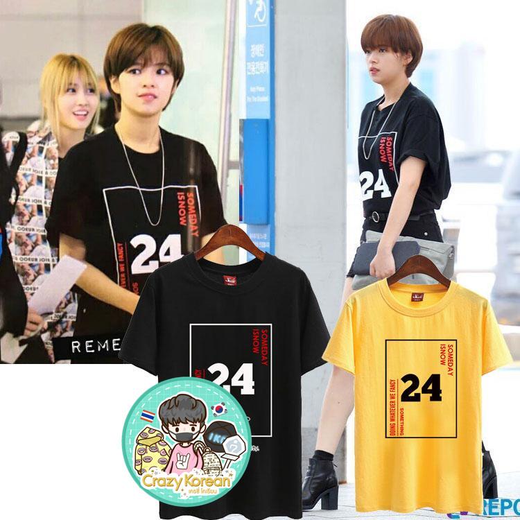 เสื้อยืด (T-Shirt) 24 แบบ Twice