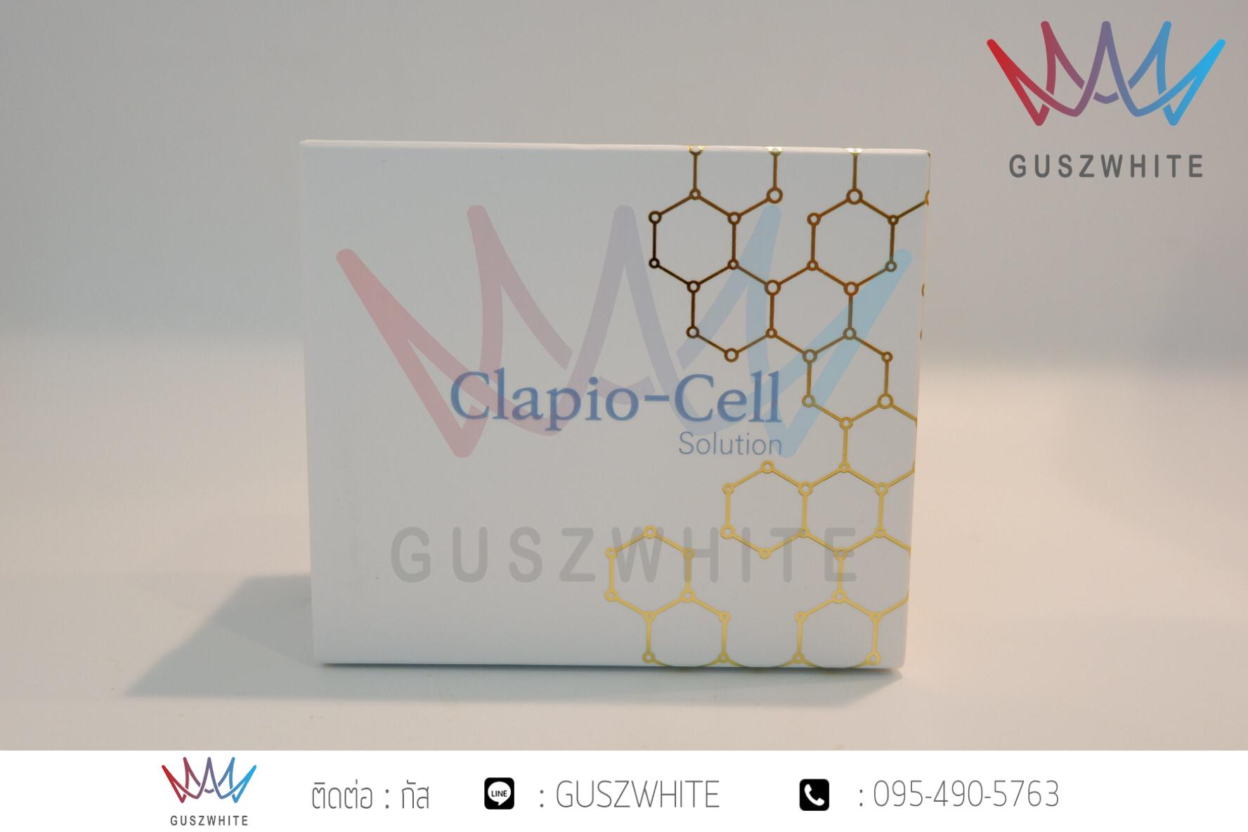 Clapio-Cell