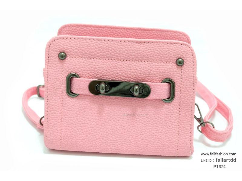 กระเป๋าแฟชั่น หนังPUนิ่ม สไตล์ Coach mini ไซส์ 7นิ้ว แต่งอะไหล่รมดำทุกจุด