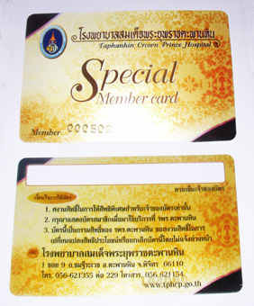 Card pvc 0.5 Platinum Card บัตรพื้นประกาย