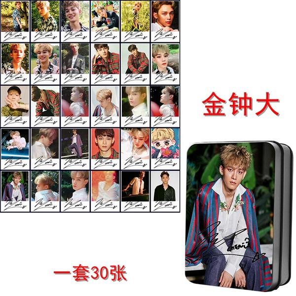 ชุดรูปพร้อมกล่องเหล็ก #EXO THE WAR KoKoBop #Chen