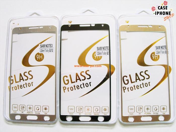 ฟิล์มกระจกไทเทเนียม Samsung Galaxy Note 3