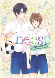cheese ผู้เเต่ง MAM