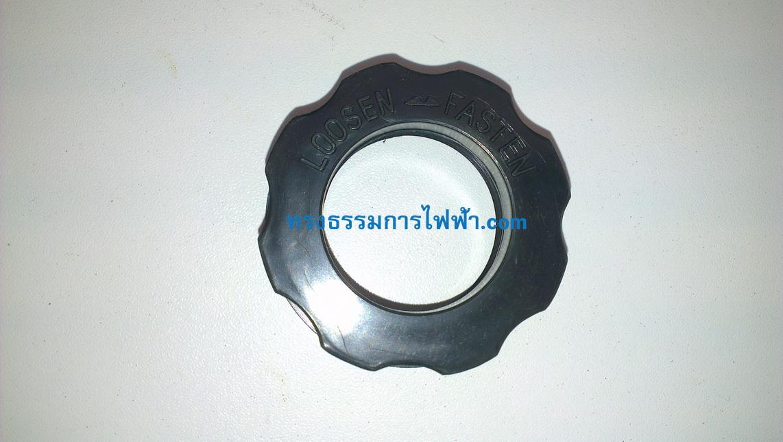 แหวนล็อคตะแกรงพัดลม ซันโย
