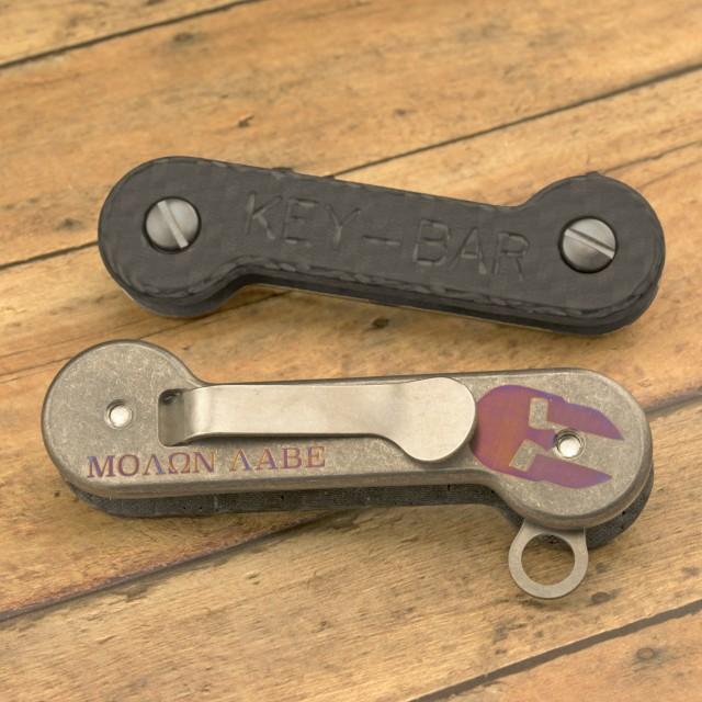 Key Bar Treated Spartan Titanium/Carbon Fiber