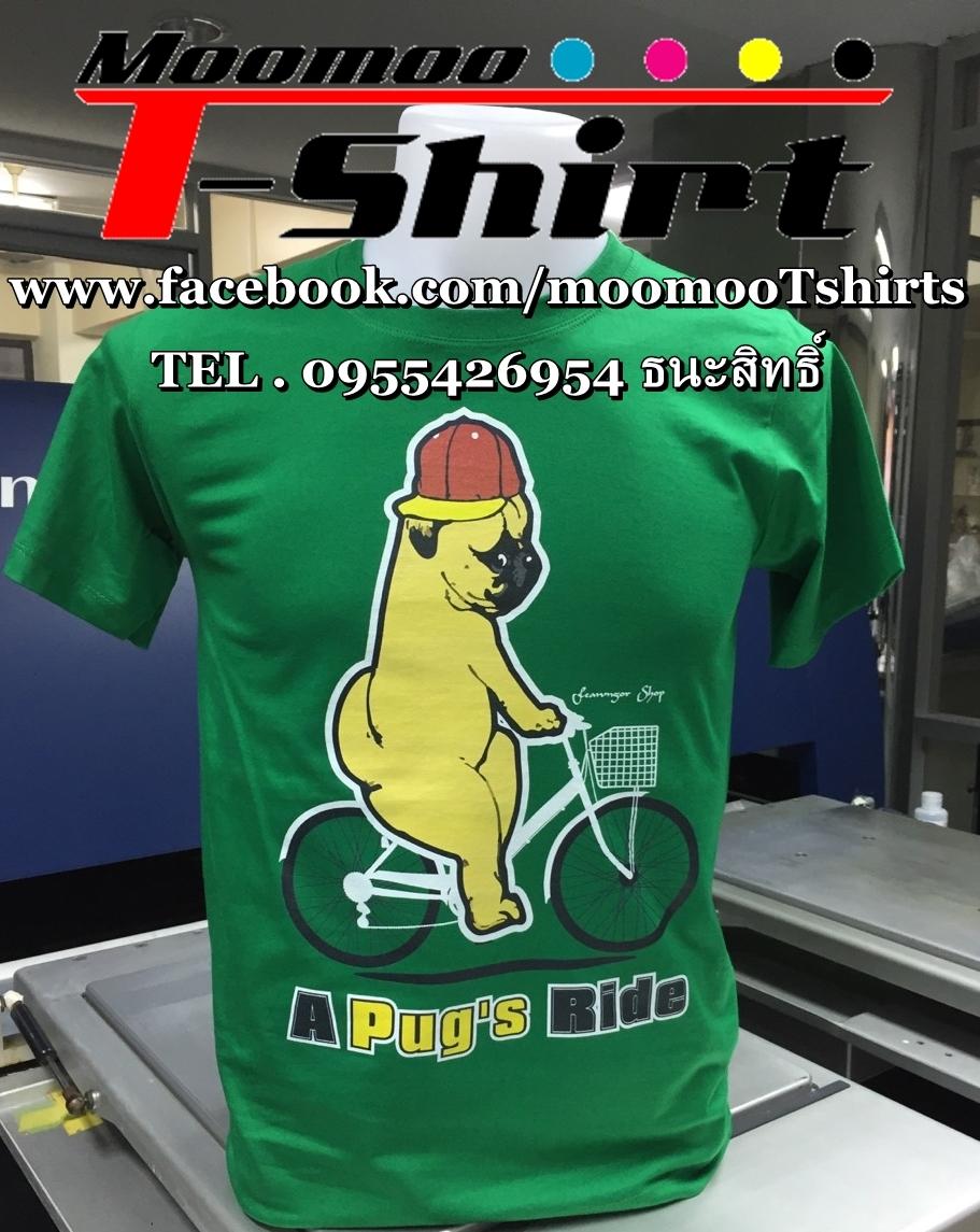 พิมพ์ลายน้องหมาด้วยระบบดิจิตอล ลงบนเสื้อยืดสีเขียว