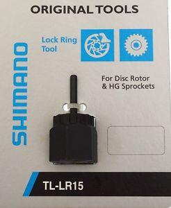 เครื่องมือถอดเฟืองท้าย และถอดใบดิสเซ็นเตอร์ล๊อค Shimano TL-LR15