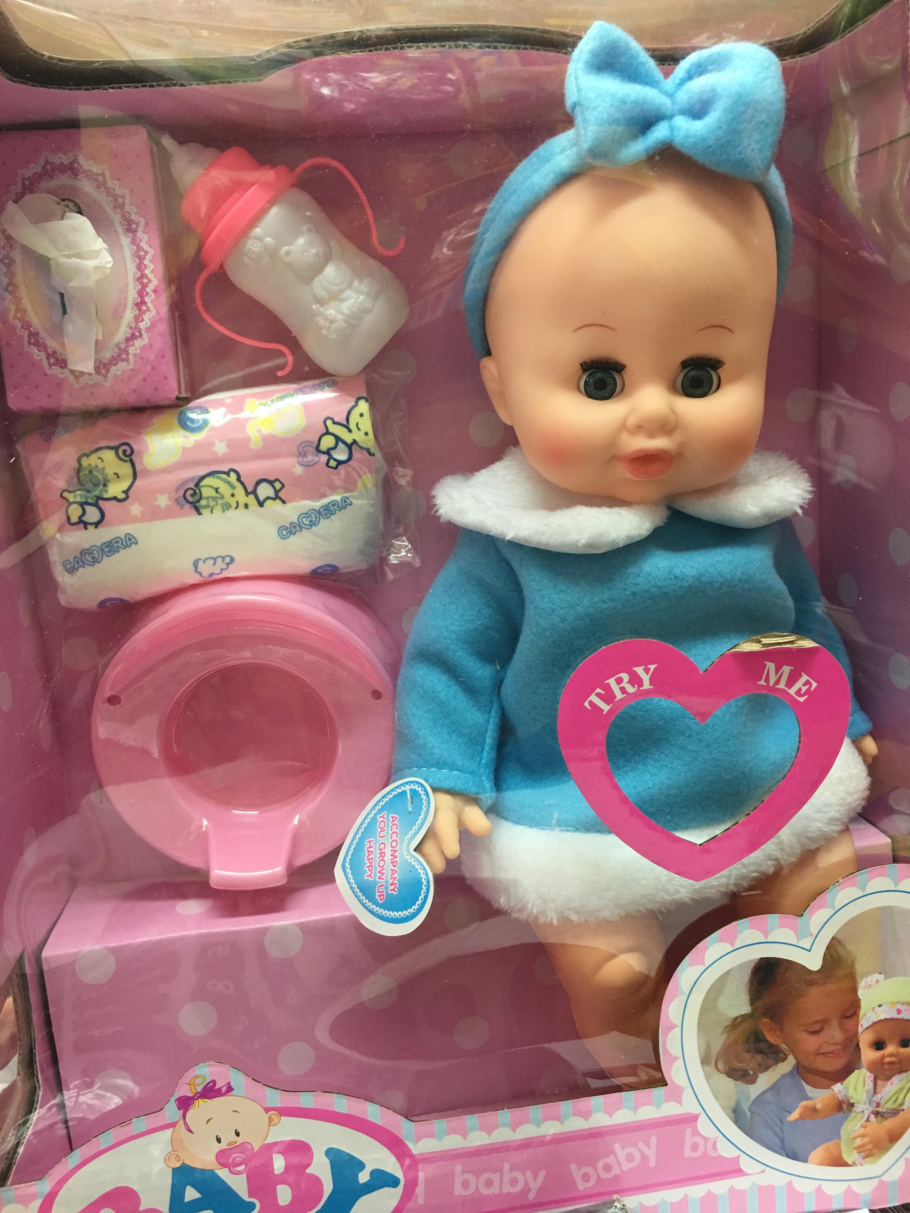 ตุ๊กตาฉี่ได้ ร้องได้กินนม หลับตาได้ ( ชุดสีฟ้าเข้ม)
