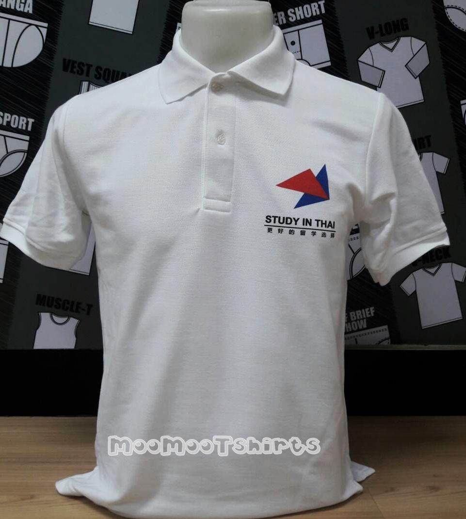 เสื้อโปโลพิมพ์หน้าหลังด้วยระบบ DTG