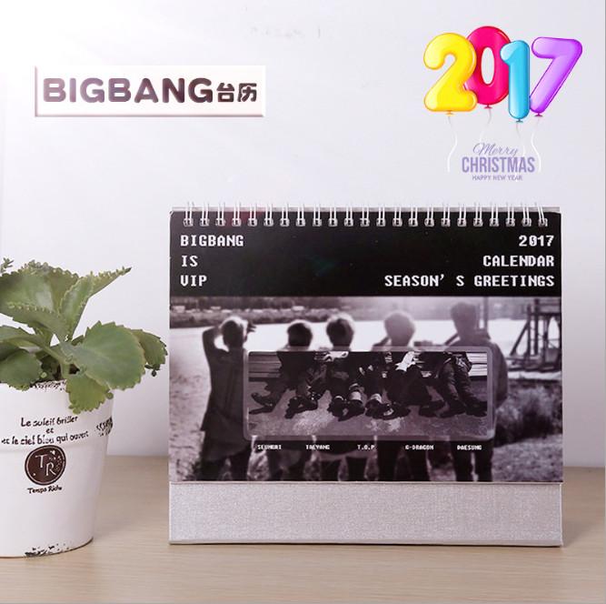 ปฏิทิน BIGBANG 2017