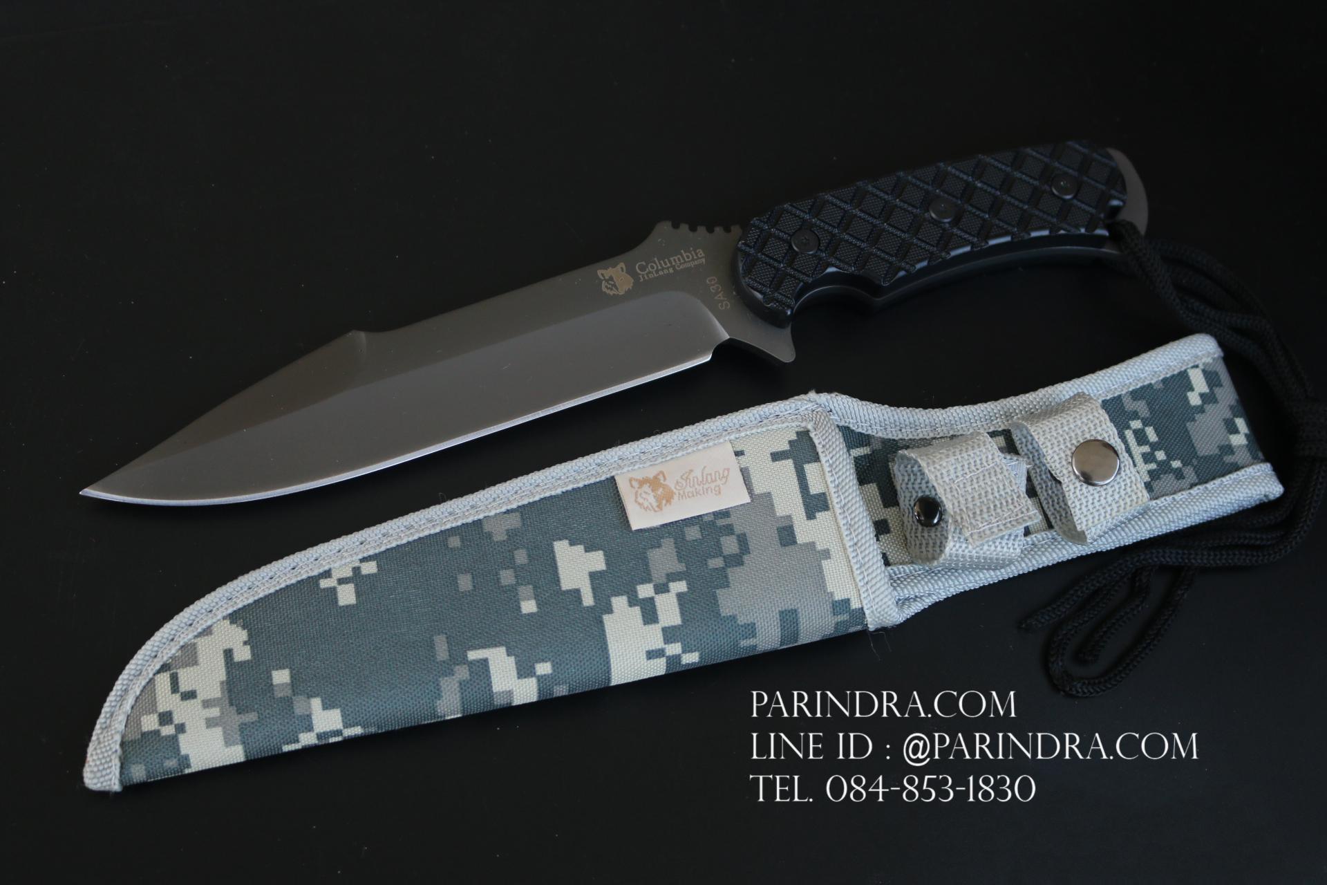 มีดใบตาย Columbia Desert ACU (SA30)