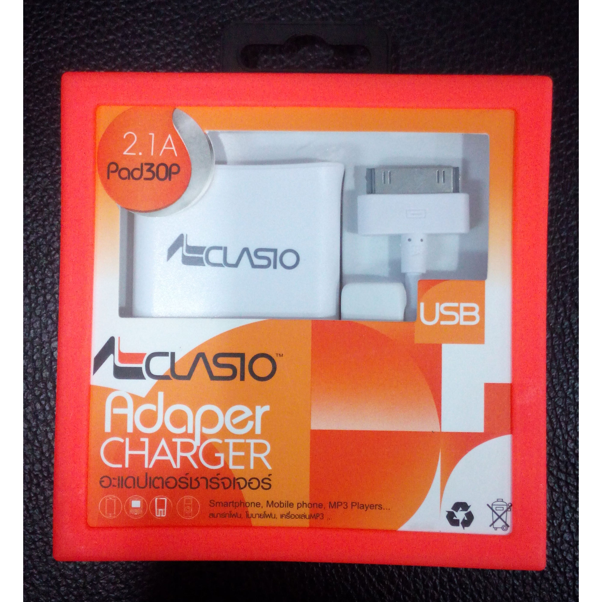 Adapter Charger 2.1