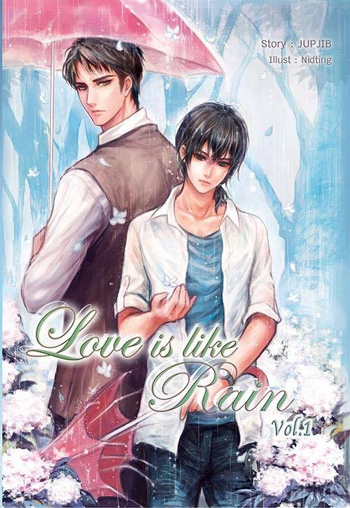 [Boxse ] Love is like a rain ( 3 เล่มจบ )