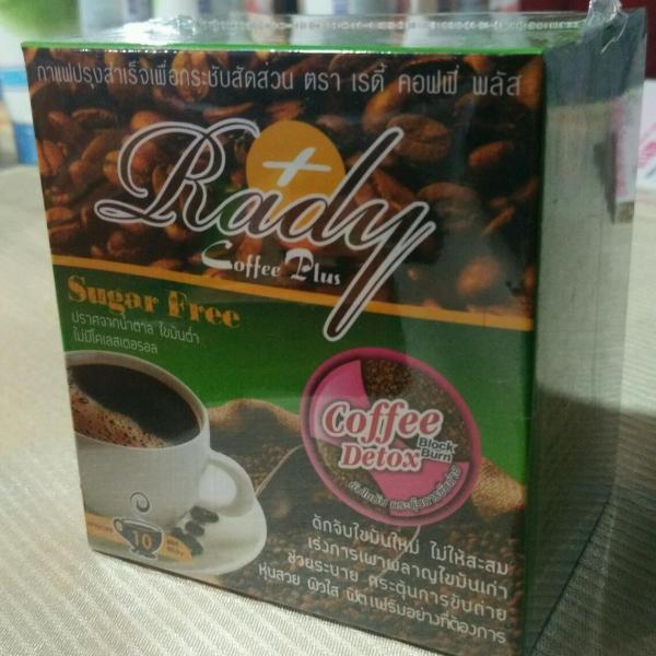 Rady Coffee Plus กาแฟเรดี้คอฟฟี่พลัส Coffee Detox กาแฟดีท๊อกซ์