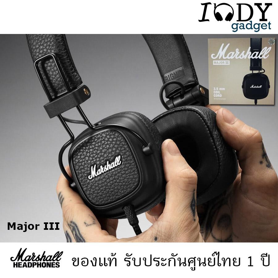 Marshall MajorIII (Major3) รุ่นใหม่ ของแท้ รับประกันศูนย์ไทย หูฟัง Onear เสียงกระหึ่ม ฟังสนุก สุดเท่ห์สำหรับทุกวัย