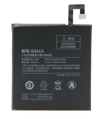 เปลี่ยนแบตเตอรี่ Xiaomi Redmi Pro (BM4A) แบตเสื่อม แบตเสีย แบตบวม รับประกัน 1 เดือน