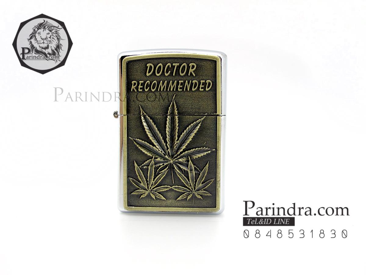 ไฟแช็คทรง Zippo ลายนูน รูปใบกัญชา Doctor Recommended สำหรับคนชอบสมุนไพร
