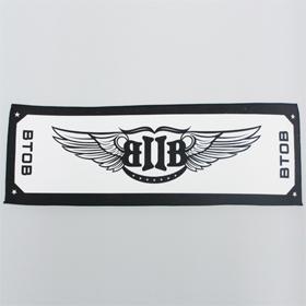 ผ้าเชียร์ official slogan BTOB