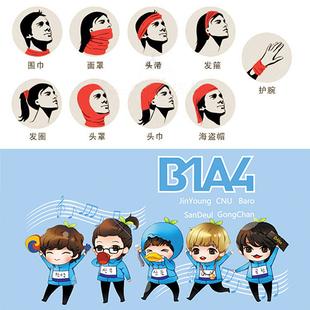 ผ้าเช็ดหน้า/ผ้าพันคอ B1A4 (สีฟ้า)