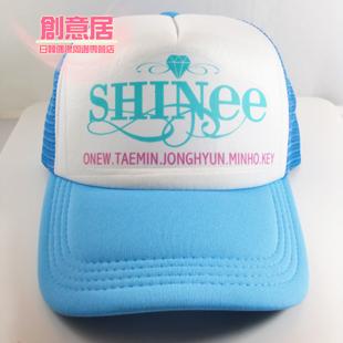 หมวก SHINee