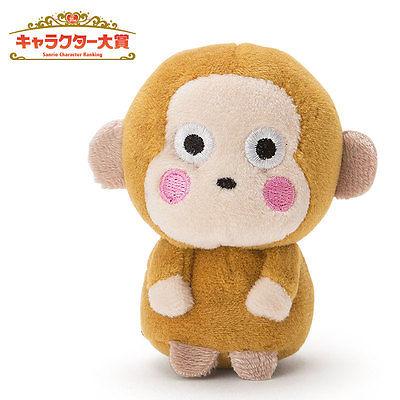 (พร้อมส่ง) 2016 New Sanrio Monkichi Mini Mascot Doll (sanrio Character Ranking 2016) &#x273F ตุ๊กตาลิงมองคิชิ