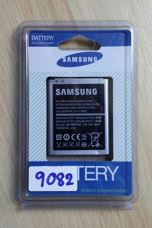 Battery for Galaxy Grand 9082 2100 mAh
