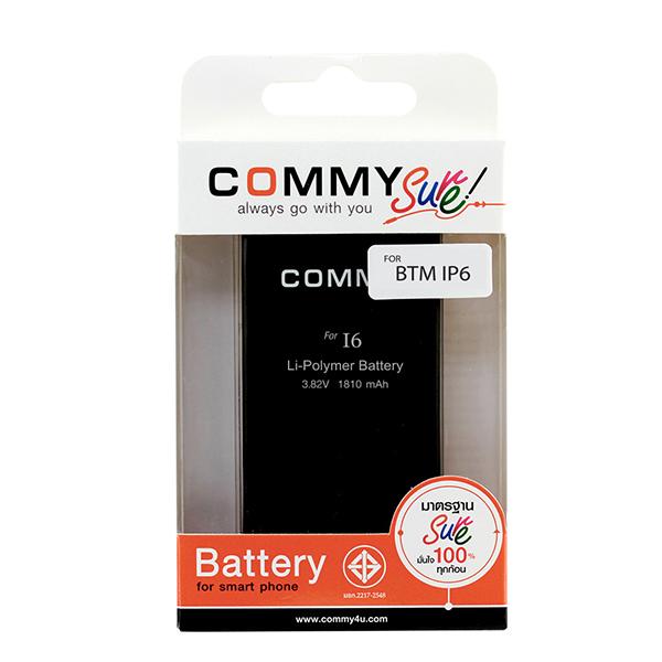 เปลี่ยนแบตเตอรี่มือถือ iPhone 6 COMMY