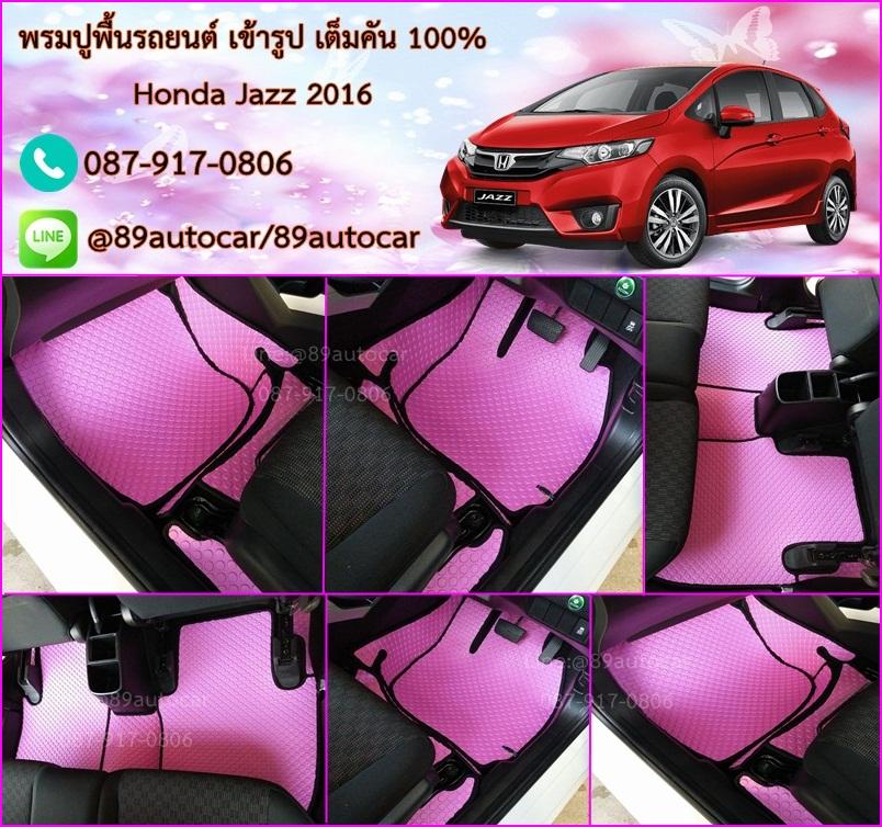 ขายพรมปูพื้นรถยนต์เข้ารูป Honda Jazz 2016 ลายกระดุมสีชมพูขอบดำ