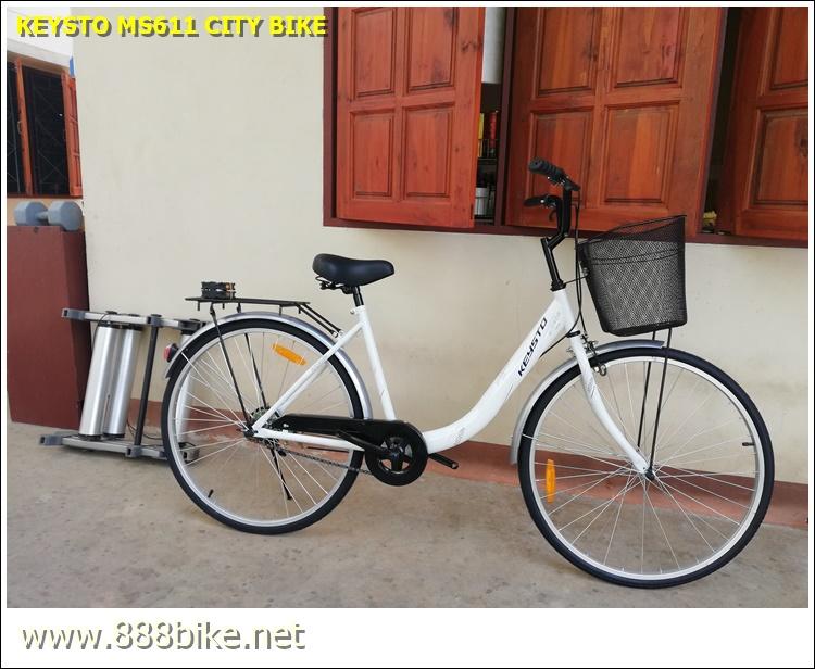 """จักรยานซิตี้ไบค์ KEYSTO MS611 26"""" CITY BIKE ไม่มีเกียร์ (พร้อมตะกร้า)"""