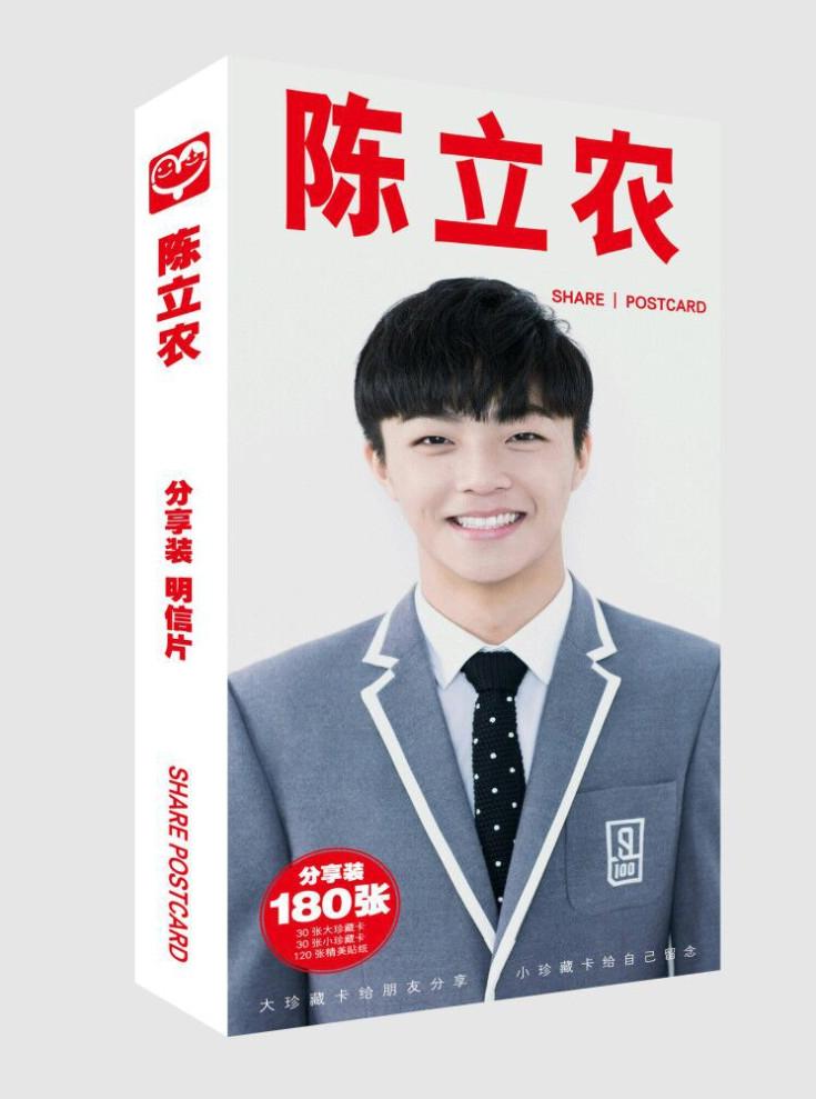 โปสการ์ด เฉินลี่หนง (Chen Linong)