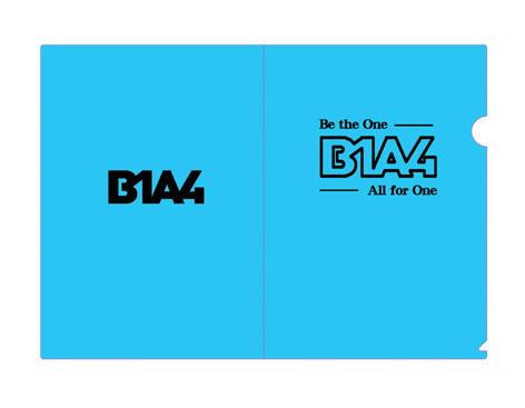 แฟ้ม B1A4 (สีฟ้า)