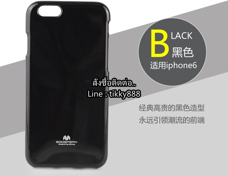 เคส iPhone 6/6s แบรนด์ Goospery (Mercury Jelly Case) สีดำ