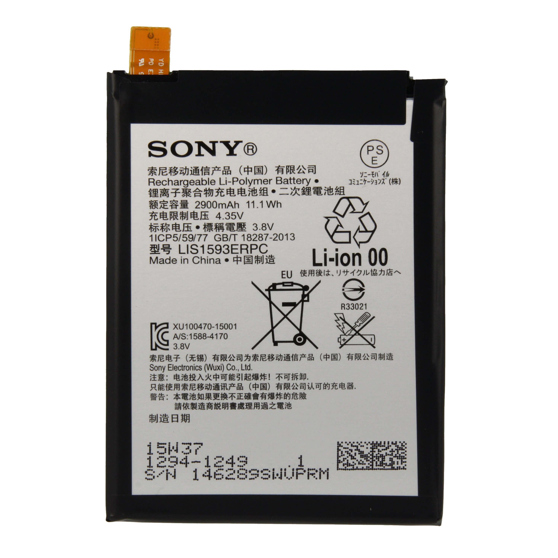 เปลี่ยนแบตเตอรี่ Sony Xperia Z5 แบตเสื่อม แบตเสีย รับประกัน 6 เดือน