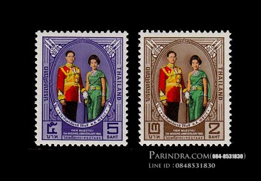 แสตมป์ราชาภิเษกสมรสครบ 15 ปี (ยังไม่ใช้) ปี 2508