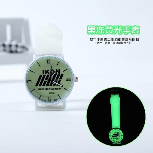 นาฬิกกาข้อมือ IKON