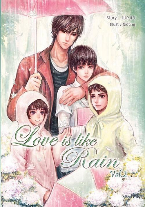 Love is like a rain ( 3 เล่มจบ )