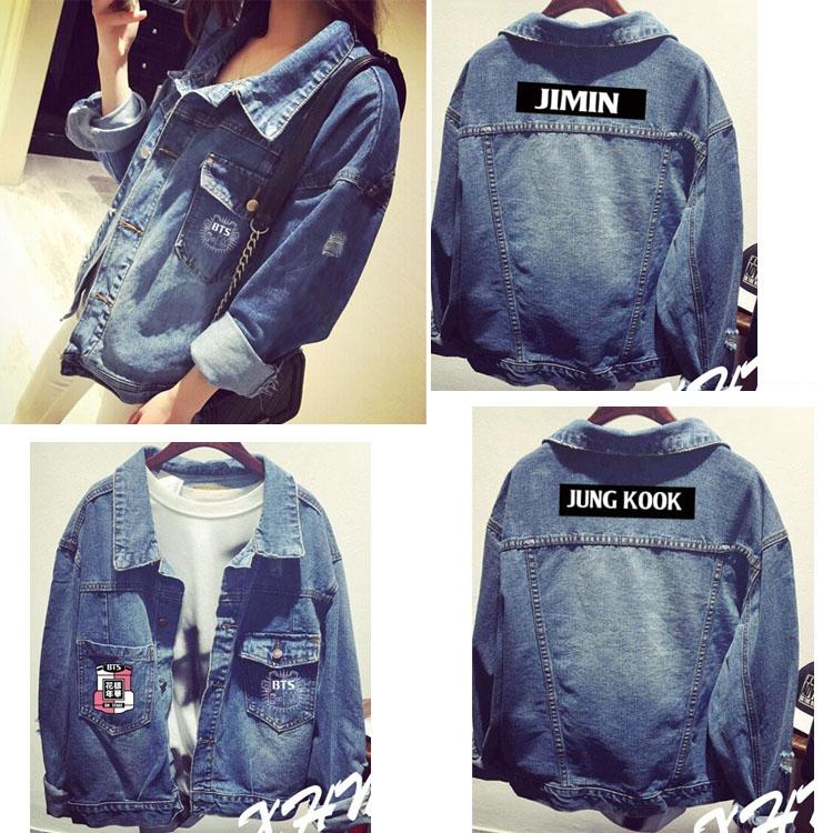 เสื้อแจ็กเก็ตยีนส์ (Jacket Jeans) BTS