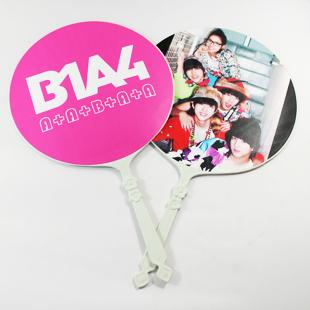 พัด B1A4