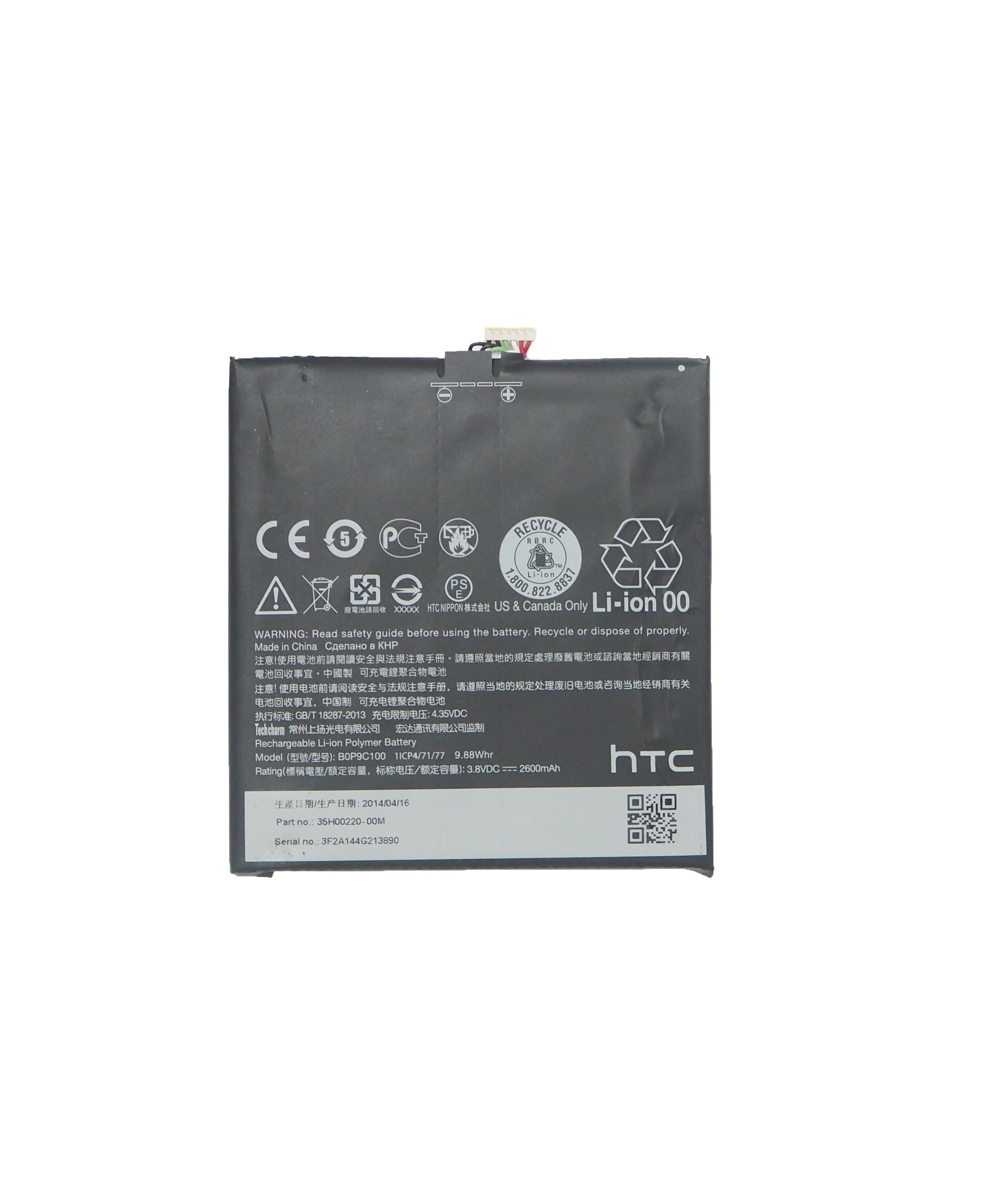 เปลี่ยนแบตเตอรี่ HTC DESIRE 816 แบตเสื่อม แบตเสีย รับประกัน 6 เดือน