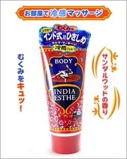 *India Esthe Body Massage เจลเย็นนวดกระชับสัดส่วนหลังการอาบน้ำ ให้ความสบายและถนอมผิวขณะนวด ทำให้ผิวกระชับตึงและโลหิตหมุนเวียนได้ดี เมื่อใช้นวดบริเวณ