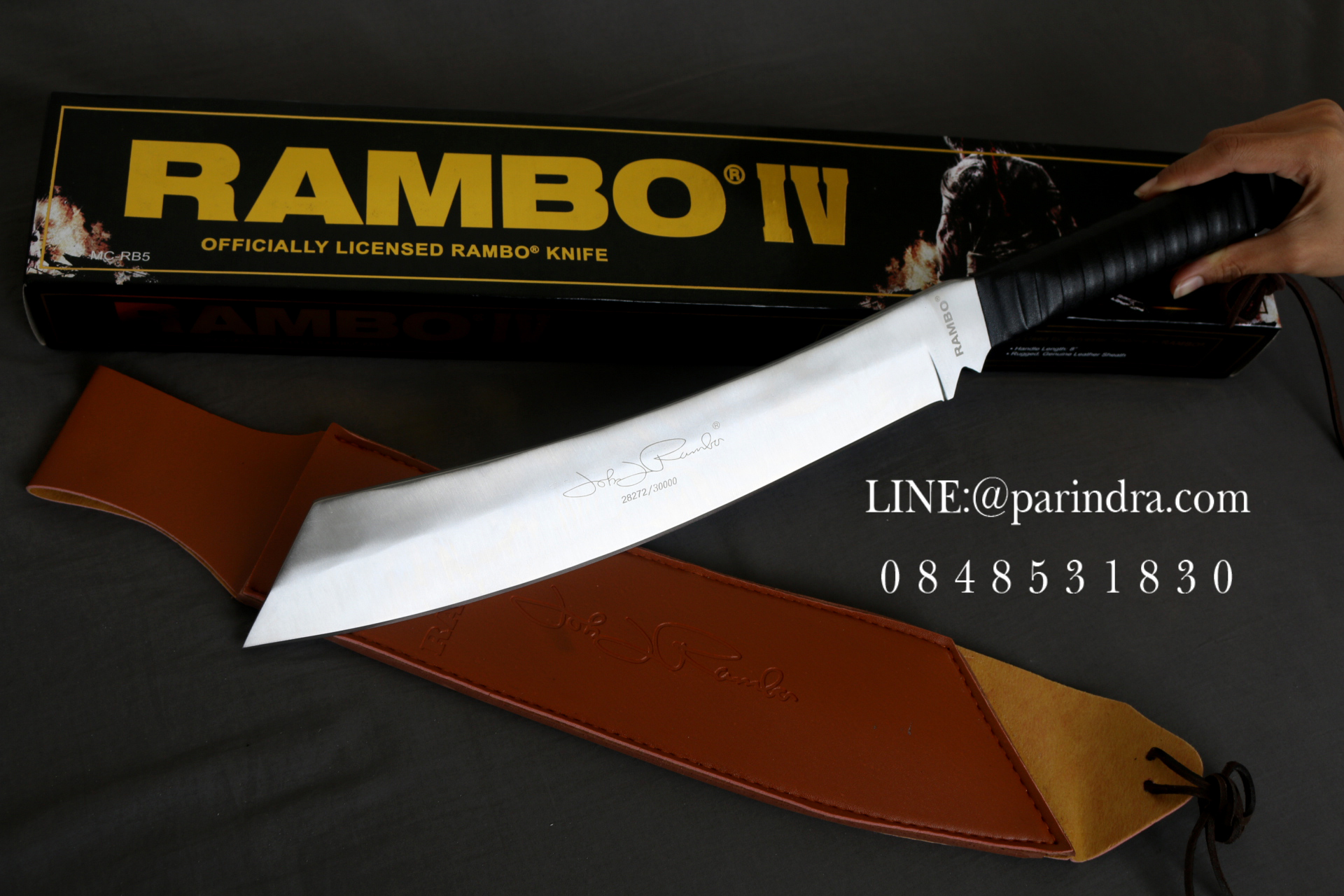 มีดเดินป่าใบตาย RAMBO IV สุดโหด สีเงิน ขนาดยาว 22 นิ้ว (OEM)