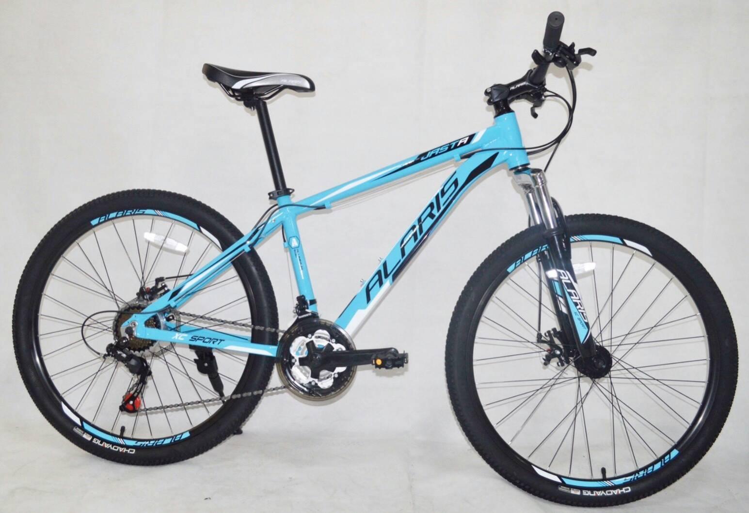 จักรยานเสือภูเขา ALARIS JASTA26,เฟรมอลู 21 สปีดชิมาโน่ (ค่าขนส่ง ems600 ,flash500 ,ธรรมดา350)