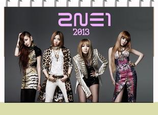 ปฏิทิน 2013 2NE1